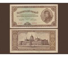 Венгрия 100 миллионов пенго 1946 года