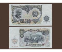 Болгария 200 левов 1951 года
