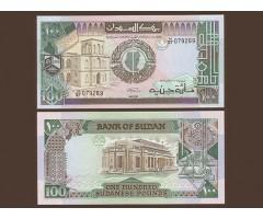 Судан 100 фунтов 1990 года
