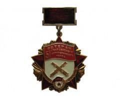 Ветеран 51 гвардейского артилерийского полка