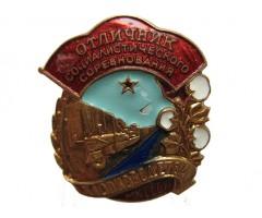 ОСС хлопководства МХ СССР