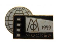 Мосфильм 1959