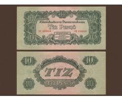 Венгрия 10 пенго 1944 года