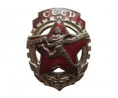 ГТО СССР 1-й ступени
