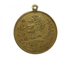 Памятный жетон А.С.Пушкин