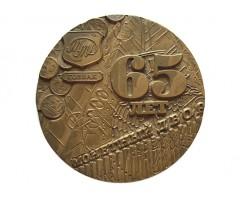Настольная медаль 65 лет Монетный двор
