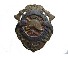 100 лет Московская пожарная команда