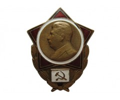 Памятный знак со Сталиным