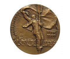Настольная медаль 75-летие первой русской революции
