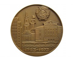 Настольная медаль 250 лет со дня основания г.Перми