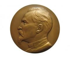 Настольная медаль 50 лет Всесоюзному физкультурно-спортивному обществу Динамо
