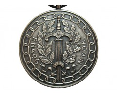 """Серебряная медаль """"За доблестный труд"""" союза бывших военнопленных"""