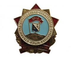 Ветеран 51-й армии