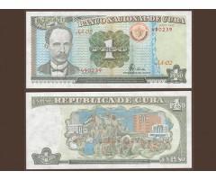 Куба 1 песо 1995 года