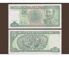 Куба 5 песо 2000 года
