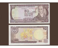 Колумбия 50 песо 1981 года