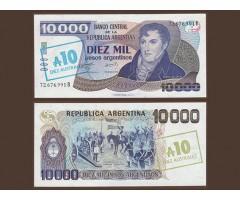 Аргентина 10000 песо с надпечаткой 10 аустралей 1985 год