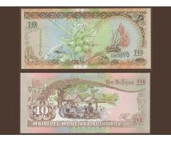 Мальдивские о-ва 10 руфий 2006 года