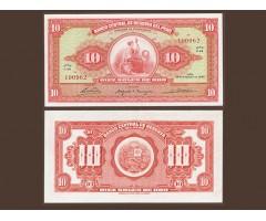 Перу 10 солей 1965 года