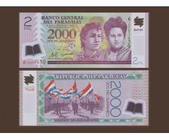 Парагвай 2000 гуарани 2008 года