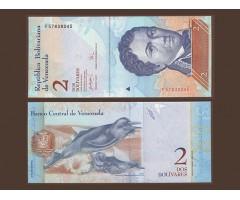 Венесуэла 2 боливара 2007 года