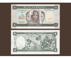 Эритрея 1 накфа 1997 года