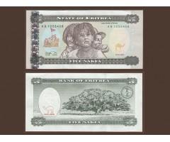 Эритрея 5 накфа 1997 года