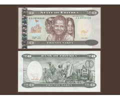Эритрея 20 накф 1997 года