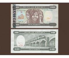Эритрея 10 накф 1997 года
