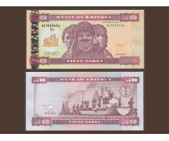 Эритрея 50 накф 2004 года