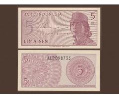 Индонезия 5 сен 1964 года
