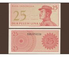 Индонезия 25 сен 1964 года