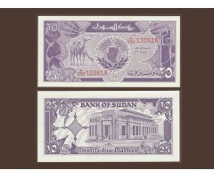Судан 25 пиастров 1987 года