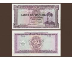Мозамбик 500 метикал 1967 (1976) года
