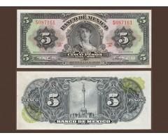 Мексика 5 песо 1961 года