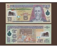 Гватемала 5 кетцалей 2010 года