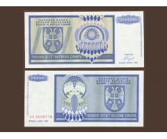 Босния и Герцеговина 10000000 динар 1993 года