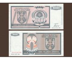 Босния и Герцеговина 1000 динар 1992 года