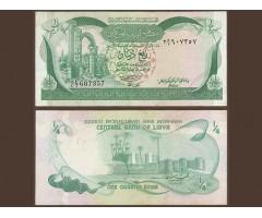 Ливия 1/4 динара 1981 года