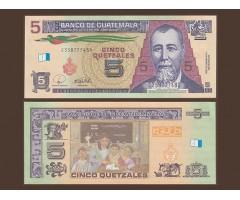 Гватемала 5 кетцалей 2008 года