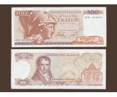 Греция 100 драхм 1978 года