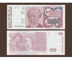 Аргентина 1000 аустралей 1988-1990 года