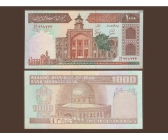 Иран 1000 риалов 1982 года