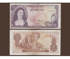 Колумбия 2 песо 1977 года