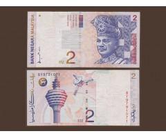 Малайзия 2 ринггит 1996-1999 года