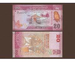Шри-Ланка 20 рупий 2010 года
