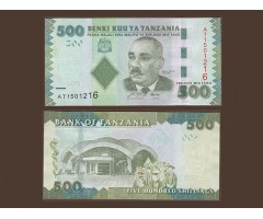 Танзания 500 шиллингов 2010 года