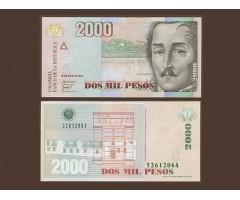 Колумбия 2000 песо 2010 года