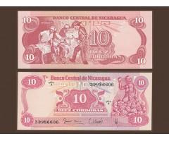 Никарагуа 10 кордоба 1979 года
