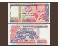 Перу 50000 инти 1988 года
